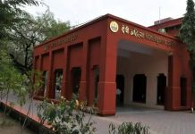 Student-not-appearing-for-Surya-Namaskar