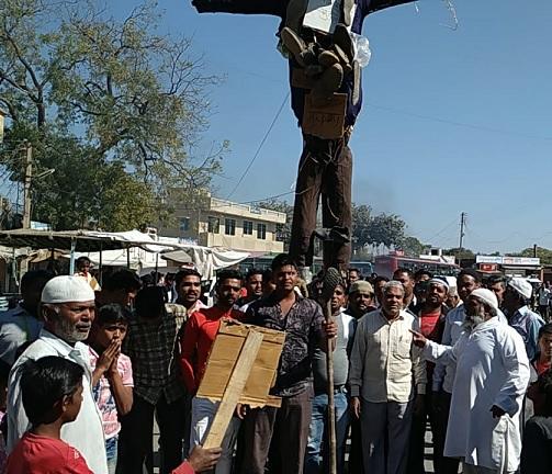 muslim-community-protest-against-pulwama-attck