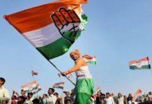 viral-video-of-Congress-legislator-Towel-dance-jumping-in-joy-after-won-congress-