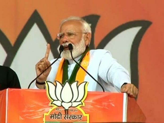 Pm-modi-attack-on-congress-in-khargone-in-madhy-pradesh