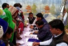 health-camp-held-in-bahadurpur