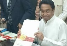 big-decision-Farmers'-debt-waived-in-Madhya-pradesh-CM-Kamal-Nath-sign-on-file