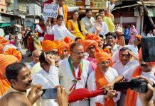 BJP-Congress-Lok-Sabha-candidate-joining-Jainism-program
