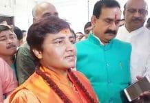 sadhvi-pragya-thakur-join-bjp-may-be-candidate-from-bhopal-anouncement-soon-