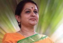 Former-minister-Archana-Chitnis-want-to-contest-Lok-Sabha-elections
