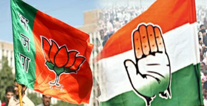 before-election-many-leaders-change-party-in-one-day-in-madhya-pradesh-