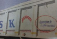 dumper-hit-railway-crossing-gate-in-gwalior