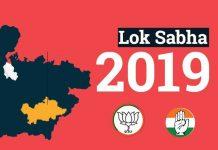 Short-of-candidates-Congress-eyes-ex-MLAs