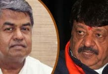 Congress-MP's-controversial-statement-on-Shah's-illness