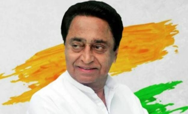 cm-kamalnath-letter-to-home-minister-amit-shah-demanded-Rs-880-crore-
