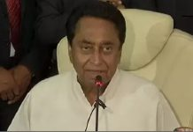 big-decision-for-the-Chief-Minister-kamalnath-on-the-first-day-as-the-government-was-formed