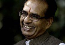 shivraj-singh-lead-election-in-madhya-pradesh-