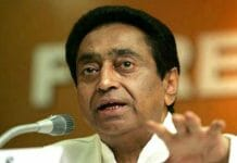 Rein-on-tongue-to-congress-leaders-by-kamalnath-says-be-alert
