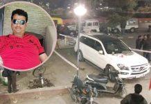 police-searcing-murderer-of-sandeep-agrawal
