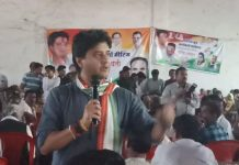 scindia-meeting-of-three-block-polling-agents