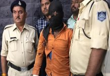 accused-of-lic-officer-murder-arrested-by-police-indore-