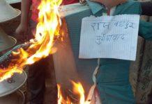 sagar-mp-supporter-burn-effigy-of-bjp-candidate-rajbahadur