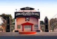 Gwalior-Lnpie-Vice-chancellor-apointment-cancel-