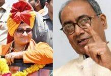 fight-between-Sadhvi-Pragya-vs-Digvijay-Singh-in-bhopal