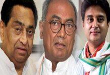 jyotiraditya-scindia-speaks-on-kamalnath-statement-digvijay-fight-elections-in-mp