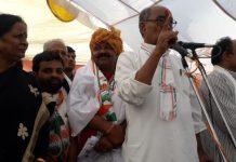 BJP-leader-join-congress-in-presence-of-digvijay-singh-in-guna-district