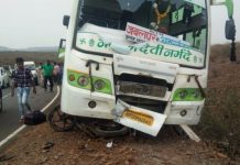 Incident--Two-people-killed-in-Bike-and-bus-collision-in-dindori