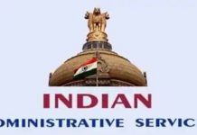 IAS-officers-new-posting