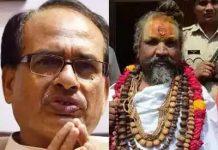 Computer-Baba's-challenge-to-Shivraj-contest-loksabha-election-against-Digvijay-in-bhopal