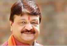 indore-ls-seat-kailash-vijayvargiya-announced-not-to-contest-loksabha-elections--