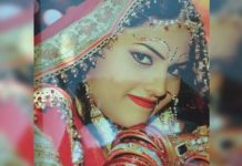 burned-newly-wife-burn-alive-for-dowry-arrested-husband-and-family-