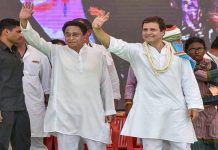 Kamal-Nath-can-take-two-big-announcements-as-soon-as-swearing
