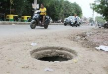 Innocent-death-due-to-falling-into-the-pit-ujjain-mp