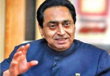 The-treasury-is-empty-and----Kamal-Nath-government-in-preparation-for-taking-propeller-aircraft