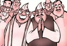 Seize-bail-of-96-candidates-in-eight-assembly-seats-in-jabalpur
