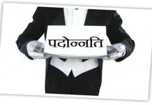 Now-the-challenge-to-the-Kamal-Nath-government