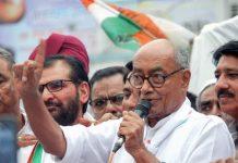 diggi-attack-on-shivraj-and-bjp-government-