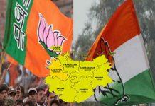 bundelkhand-ten-seat-samajwadi-and-bsp-party