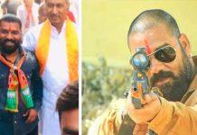 mp-mandsaur-nagar-palika-president-prahlad-bindhwar-murder-case