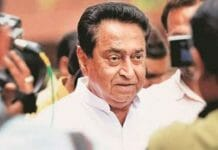 Chief-Minister-Kamal-Nath-leaves-for-foreign-tour-for-a-week