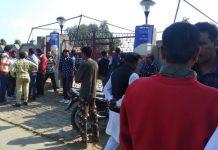 bomb-blast-in-nirankari-bhawan-in-amritsar-3-died-several-injured