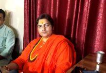 after-annoucement-sadhvi-pragya-press-confrence