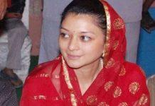 priyadarshni-raje-scindia-visit-begin-in-jyotiraditya-parliamentry-
