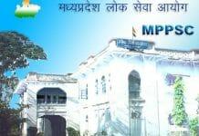 MPPSC's-new-feat