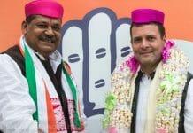 bjp-mp-keerti-ajad-join-congress-party-before-loksabha-election