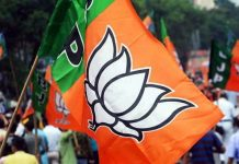 bjp-leader-dr-piyush-saxena-raping-minor-in-vidisha-district-of-madhya