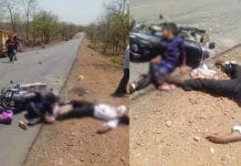 road-accident-of-bike-in-sagar-husband-wife-and-son-death-daughter-injured-