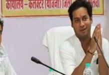 jaivardhan-singh-demand-for-forgiveness-form-bjp-mla-agr-malwa