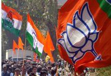 congress-and-bjp-leaders-underground-in-gwalior-