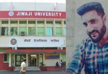 gwalior-JU-pre-Kashmiri-student-like-anti-national-post