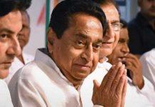 madhya-pradesh-vidhansabha-session-to-start-kamalnath-government